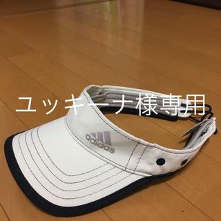 アディダス(adidas)のアディダス サンバイザー(その他)