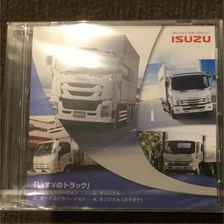 イスズ(いすゞ)のいすゞ CD と ペーパークラフト(その他)