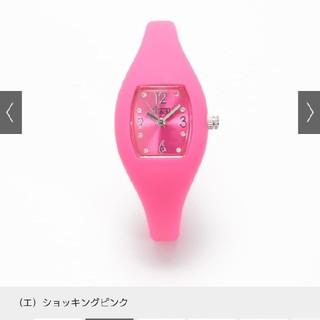 ウノアエレ(UNOAERRE)の【未使用】 ウノアエレ 1AR シリコン 腕時計(腕時計)