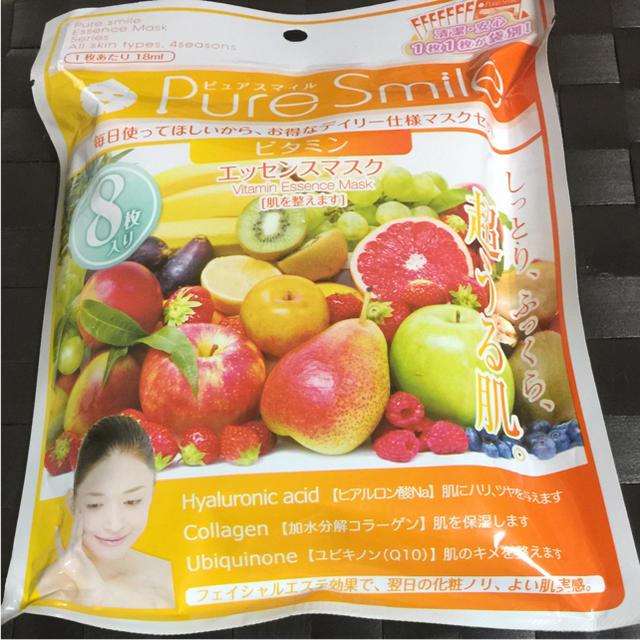 ピュアスマイル エッセンスマスク ビタミン 8枚入りの通販