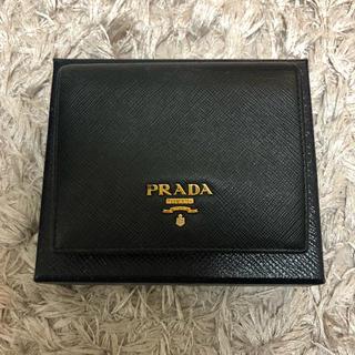 プラダ(PRADA)のPRADA 折り財布(財布)