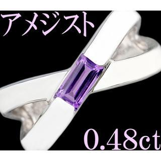 アメジスト 0.48ct リング 指輪 2連風 K14WG 11.5号(リング(指輪))