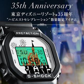 ディズニー(Disney)の最安値 35th ANNIVERSARY Disney G-SHOCK(腕時計(デジタル))