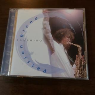 CD サンシロー 「 Passion Blend 」 管楽器 サキソフォン (その他)