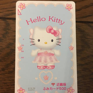 ハローキティ(ハローキティ)のふみカード(使用済み切手/官製はがき)