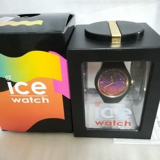 アイスウォッチ(ice watch)の【アッシュ様専用】ICE galaxy スモール コメット(腕時計)