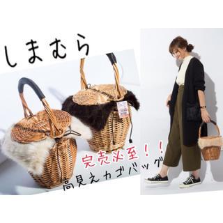 シマムラ(しまむら)のタグ付 しまむら ファー付カゴバッグ(かごバッグ/ストローバッグ)