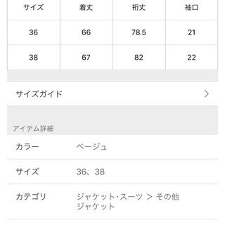 プラージュ(Plage)のplage 今季  サファリジャケット!!!(ミリタリージャケット)