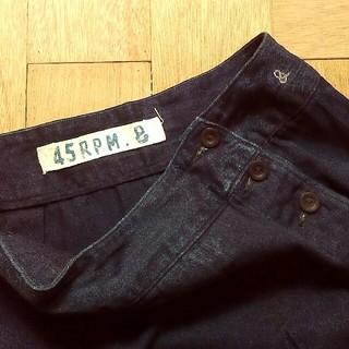 フォーティファイブアール(45R)の45rpm インディゴ染めスカート♪サイズ3♪レア(ひざ丈スカート)