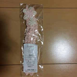 スーリー(Souris)のスーリー ♡ヘアーバンド♡同封200円(ヘアバンド)
