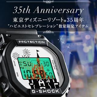 ジーショック(G-SHOCK)の東京ディズニーリゾート 35周年記念 G-SHOCK 最安値(腕時計(デジタル))