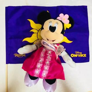 ディズニー(Disney)のラプンツェル ミニー ぬいぐるみ ディズニーランドホテル ディズニーオンアイス(ぬいぐるみ)