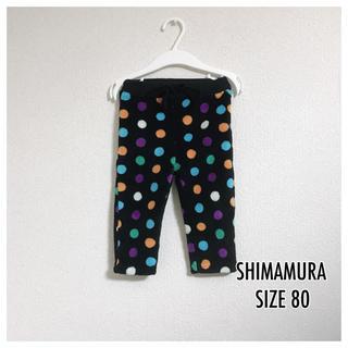 シマムラ(しまむら)の水玉  モコモコ パンツ(パンツ)