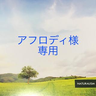 シマムラ(しまむら)の新品 鏡音レン パーカー LL(パーカー)