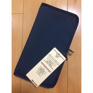 ムジルシリョウヒン(MUJI (無印良品))の無印良品 パスポートケース ネイビー(旅行用品)