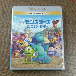Disney - 【新品/BluRay】モンスターズユニバーシティ《純正ケース付き♪♪》