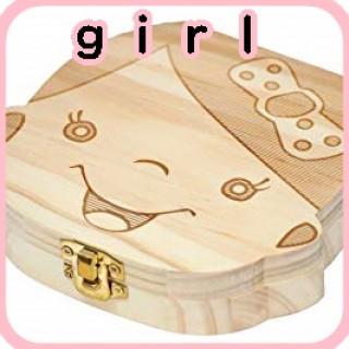 乳歯ケース 女の子 ガール 出産記念品(へその緒入れ)