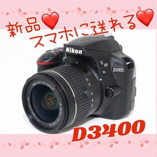 ニコン(Nikon)のぴぴ様専用 Nikon D3400(デジタル一眼)