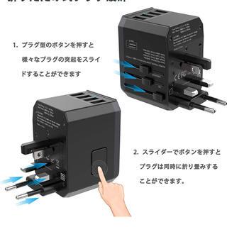 旅行アダプターチャージャー (変圧器/アダプター)