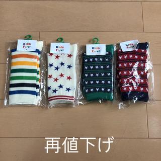キッズフォーレ(KIDS FORET)の【新品】靴下4枚セット 19〜21㎝(靴下/タイツ)