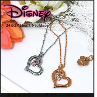 ディズニー(Disney)のDisneyネックレス スワロフスキー(ネックレス)