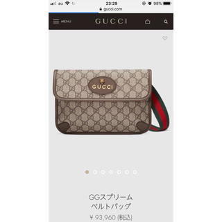 グッチ(Gucci)のGUCCI 17aw 18aw ベルトバッグ(ショルダーバッグ)
