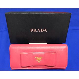 プラダ(PRADA)のプラダ リボン 財布 ピンク(財布)