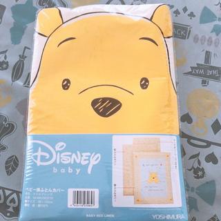 ディズニー(Disney)のDisneybabyの掛け布団カバー kiki様専用(シーツ/カバー)
