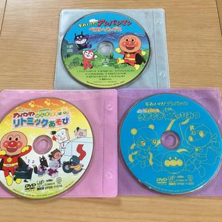 アンパンマン(アンパンマン)のアンパンマンDVD2点🌟 CD 1点 10月末まで出品☆(キッズ/ファミリー)