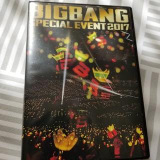 BIGBANG - BIGBANG SPECIAL EVENT 2017値下げ