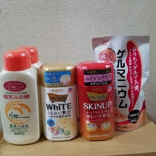 入浴剤セット※写真二枚セット内容(入浴剤/バスソルト)