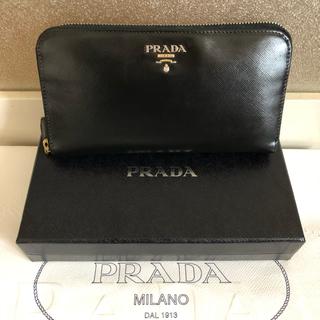 プラダ(PRADA)の美品!プラダ長財布(財布)
