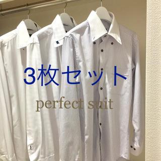 ☆3枚セット価格☆ワイシャツ メンズ Mサイズ perfect suit(その他)