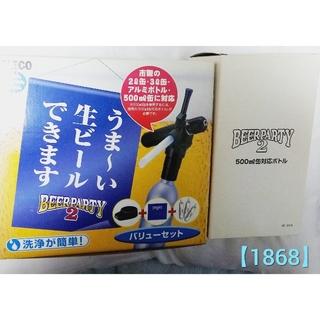 キリン(キリン)の【新品】ビールサーバーセット【1868】(アルコールグッズ)