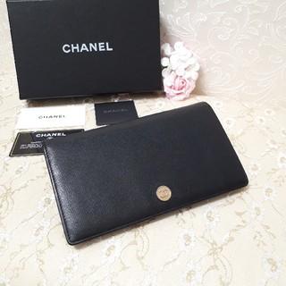 シャネル(CHANEL)の専用です CHANEL 長財布 ココボタン ココマー ク シャネル 正規品 財布(財布)