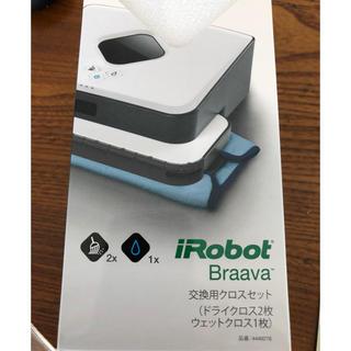 アイロボット(iRobot)のブラーバ 交換用クロスセット(掃除機)