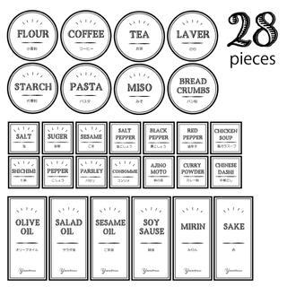 基本の調味料ラベルシール28枚セット《ホワイト》(キッチン小物)
