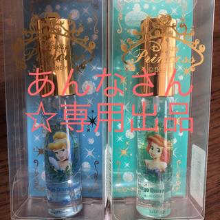 ディズニー(Disney)のディズニー☆フレグランス(香水(女性用))