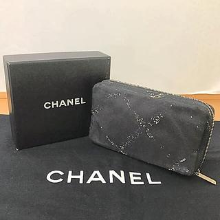 シャネル(CHANEL)の鑑定済み 正規品 CHANEL  シャネル トラベルライン 長財布 小物入れ (財布)