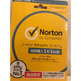 ノートン(Norton)のノートン セキュリティ プレミアム  1年3台版(その他)