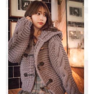 エーケービーフォーティーエイト(AKB48)のHer lip to ダッフルディテールローゲージニットフーディ(ニットコート)