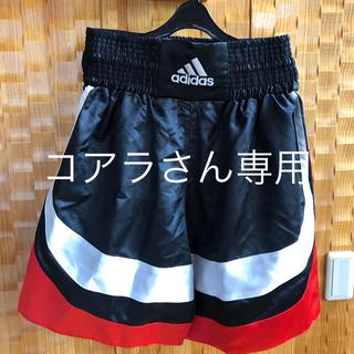アディダス(adidas)のボクシング・キックボクシング   パンツ 最終値下げ(ボクシング)