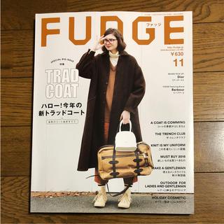 ファッジ fudge 11月(ファッション)