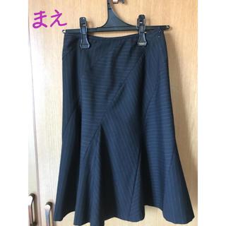 アトリエサブ(ATELIER SAB)のアトリエサブ  変形スカート(ひざ丈スカート)