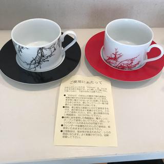 シルエット(Silhouette)のsilhouette カップ&ソーサー (REDとBLACK)(グラス/カップ)