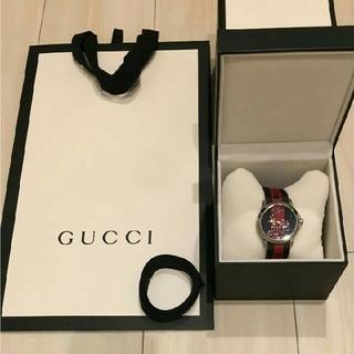 グッチ(Gucci)のグッチ腕時計(腕時計(アナログ))