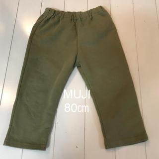 MUJI (無印良品) - 無印良品 パンツ 80㎝ ズボン