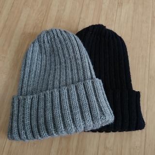 ジーユー(GU)のGU ニット帽  グレー ネイビー 2個組(ニット帽/ビーニー)