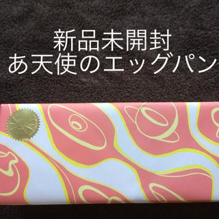 アサヒケイキンゾク(アサヒ軽金属)のアサヒ軽金属 天使のエッグパン(鍋/フライパン)