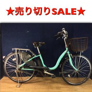 ヤマハ - ☆電動自転車☆YAMAHA PAS ナチュラ☆26インチ☆大容量バッテリー☆美品